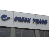 Litery przestrzenne Greek Trade