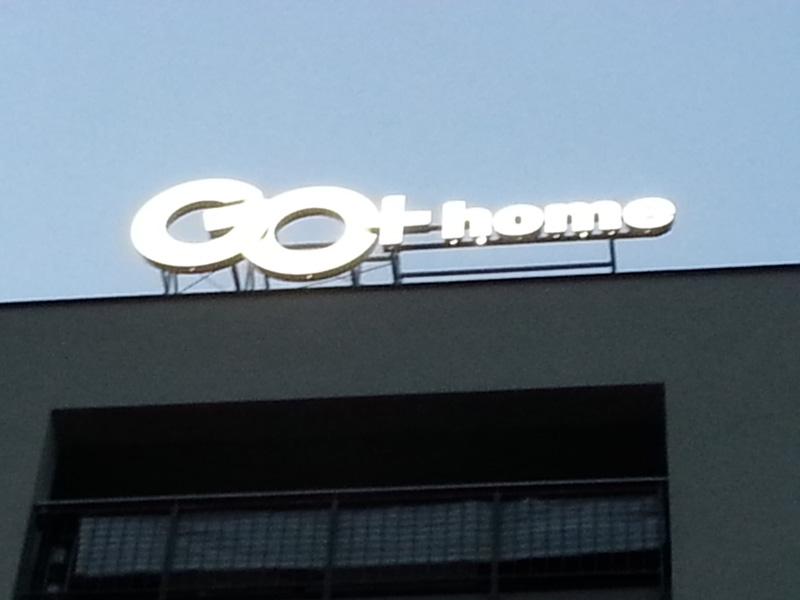 Litery przestrzenne GoHome